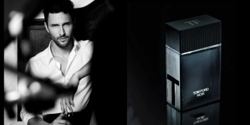 Most attractive perfumes for men