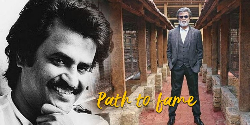 Path to Fame: Rajinikanth