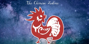 The Chinese zodiac ROOSTER