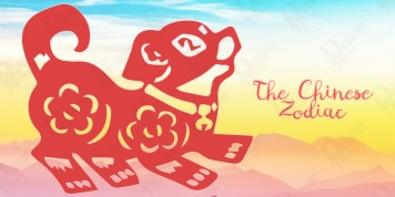 The Chinese zodiac DOG