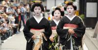 The first geishas were men 1