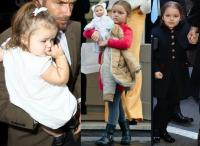 DAUGHTER: Harper Beckham