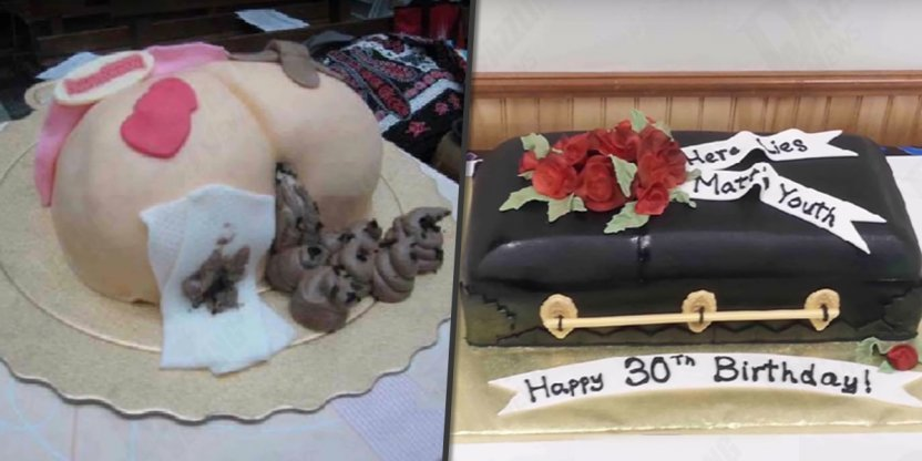 Most ridiculous birthday cakes