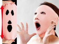 3. Another anti-wrinkle mask made of fabric... Spooky!